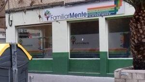 Fachada lateral calle Fontiveros del Centro de Psicología y Espacio Montessori FamiliarMente